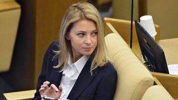 ВГосдуме отклонили поправки Натальи Поклонской попенсионной реформе