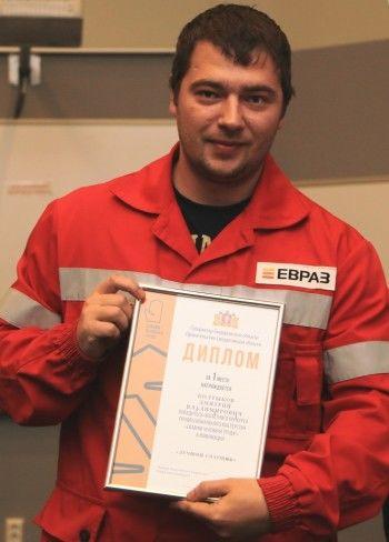 Сотрудник ЕВРАЗ НТМК назван лучшим сварщиком Свердловской области