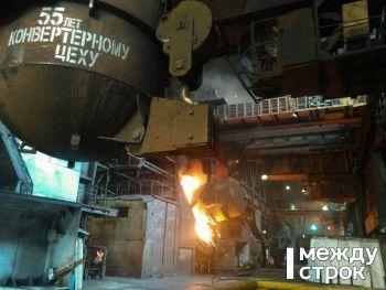 На ЕВРАЗ НТМК в присутствии свердловского министра промышленности выплавили юбилейную партию стали (ВИДЕО)
