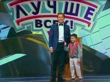 Первоклассник из Нижнего Тагила поразил знаниями по физике на шоу Максима Галкина «Лучше всех»