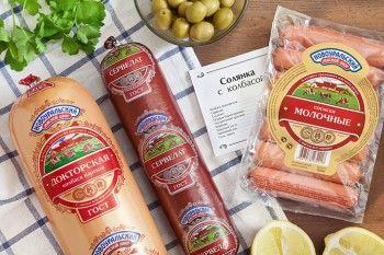Нижнетагильский Роспотребнадзор засудил «Новоуральский мясной двор» за некачественные колбасу и пельмени