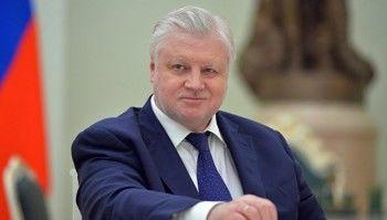 Лидер «Справедливой России» связал финансовые проблемы партии с президентскими выборами