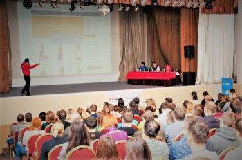 Как вывести бизнес в онлайн — расскажут на бесплатном семинаре в Нижнем Тагиле