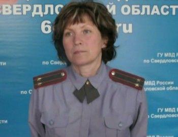 Скончалась экс-начальник отдела развития потребительского рынка и услуг мэрии Нижнего Тагила подполковник полиции в отставке Светлана Соломатина