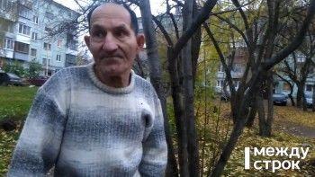 Прокуратура Свердловской области закрыла уголовное дело против 75-летнего жителя Нижнего Тагила за срубленную яблоню