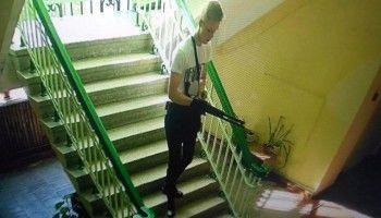 «Коммерсантъ»: Напавший на керченский колледж планировал его сжечь