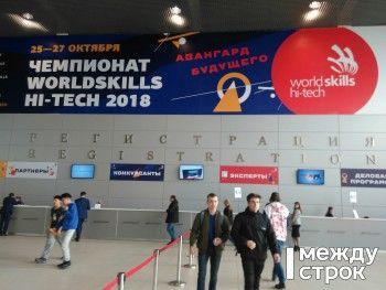 Специалисты ЕВРАЗа приняли участие в V национальном чемпионате рабочих профессий WorldSkills