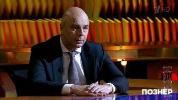 Силуанов пообещал «со временем» повысить налоги для богатых