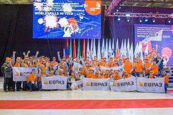 Школьники из Нижнего Тагила завоевали бронзу на чемпионате рабочих профессий WorldSkills