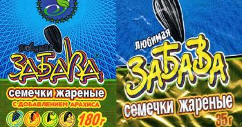 Компанию из Нижнего Тагила оштрафуют за незаконно скопированную упаковку семечек челябинских производителей
