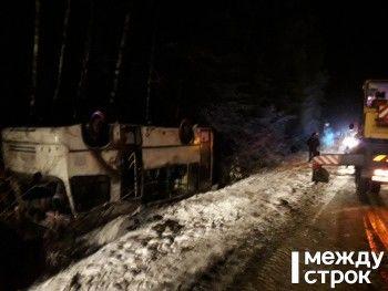 На трассе Нижний Тагил — Черноисточинск пассажирский автобус улетел в кювет, есть пострадавшие