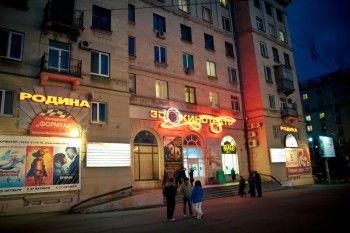 В Нижнем Тагиле на продажу выставлены ТРЦ «Россия» и кинотеатр «Родина»