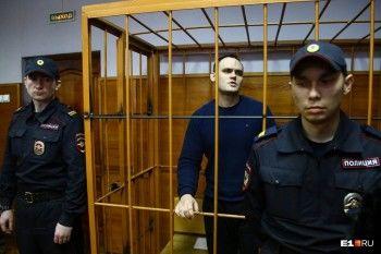 В Екатеринбурге на 8 лет посадили фитнес-тренера, обвиняемого в педофилии