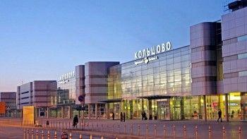Началось финальное голосование за донаименование аэропорта Кольцово