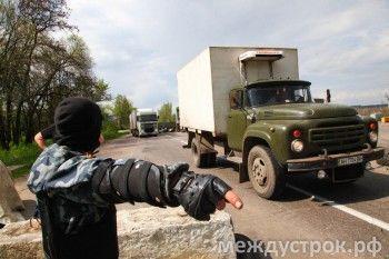Увидеть восток Украины своими глазами (ФОТО)