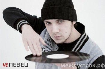 «Я считаю, что русский язык достаточно развит, каждую эмоцию можно выразить без мата»