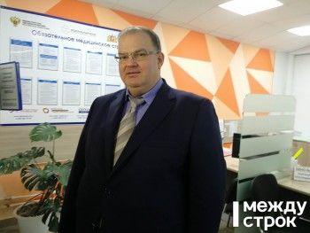 Глава свердловского Минздрава во время визита в Нижний Тагил отчитал чиновников за рост смертности и некачественную диспансеризацию и посоветовал развивать телемедицину