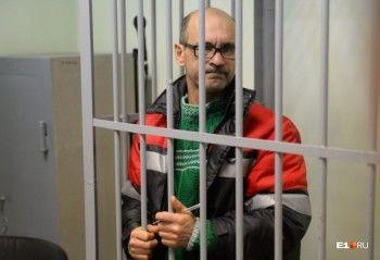 Областной суд отказался выпускать из СИЗО водителя, сбившего людей в Екатеринбурге