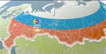 Российская делегация представила заявку Екатеринбурга на ЭКСПО-2025