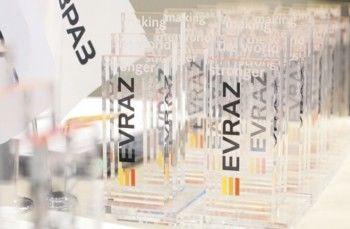Названы лауреаты высшей корпоративной награды ЕВРАЗа