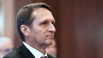 Глава Службы внешней разведки предложил давать рэперам правительственные гранты