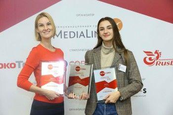 Проекты ЕВРАЗа стали призёрами международной премии InterComm 2018