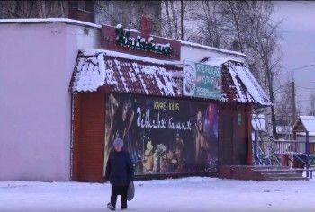 В Нижнем Тагиле прокуратура оштрафовала кафе «Девичья Башня» на 150 тысяч рублей за грубые нарушения пожарной безопасности