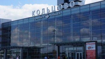 Аэропорт Кольцово получил имя Акинфия Демидова