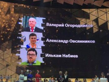 Тренер Михалины Лысовой получил национальную спортивную премию Минспорта России