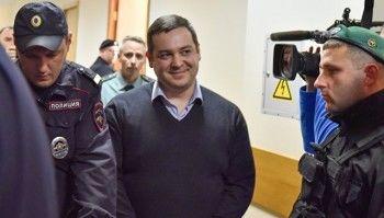 Суд освободил блогера Давидыча от наказания из-за истечения срока давности