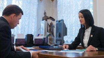 Евгений Куйвашев реорганизовал департамент скандальной чиновницы Ольги Глацких