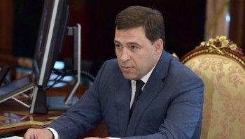 Евгений Куйвашев запретил свердловским чиновникам сплетничать про коллег