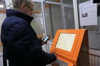 На ЕВРАЗ НТМК ввели систему электронного оформления документов для автотранспорта
