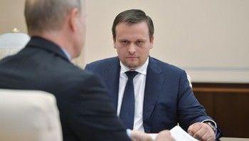 Губернатор Новгородской области отказался отповышения зарплаты вновом году