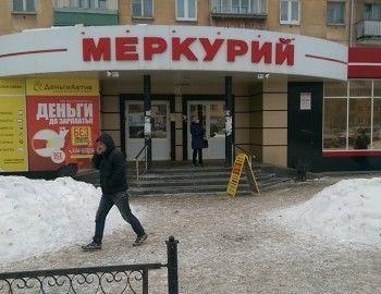На Вагонке сгорел магазин «Меркурий»