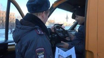 ГИБДД Нижнего Тагила проверила техническое состояние маршрутных автобусов