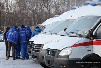 Нижний Тагил получил четыре новых автомобиля скорой помощи