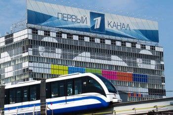 Телецентр «Останкино» подал всуд наПервый канал из-за долга вмиллиард рублей