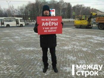 Житель Нижнего Тагила вышел на одиночный пикет против «мусорной реформы»
