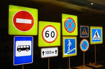 В Нижнем Тагиле впервые появятся светодиодные дорожные знаки
