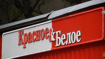 Компания «Красное & Белое» заявила о завершении обысков и отсутствии претензий у полиции
