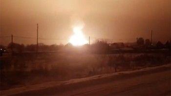 Более 13 тысяч человек в Подмосковье остались без газа после возгорания газопровода (ВИДЕО)