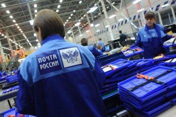 «Почта России» начала взимать пошлины напокупки россиян взарубежных магазинах