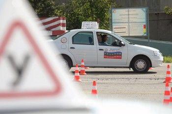ГИБДД озвучила новые правила сдачи экзамена на права