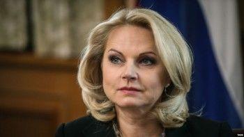 Вице-премьер Татьяна Голикова предложила переосмыслить подходы коценке уровня бедности