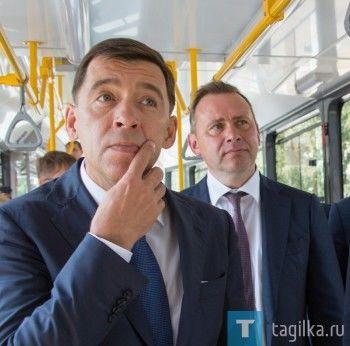 Губернатор Куйвашев оценил первые 100 дней работы главы Нижнего Тагила Пинаева