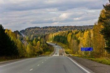 Трасса Екатеринбург — Нижний Тагил — Серов станет федеральной