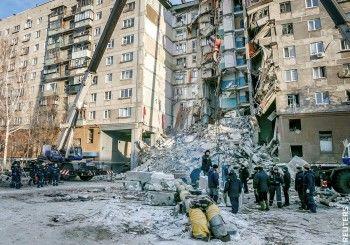 СМИ: Боевики планировали серию взрывов в Магнитогорске в новогоднюю ночь