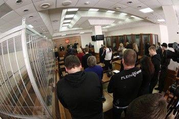 Свердловский облсуд вынес приговор участникам бойни вцыганском посёлке Екатеринбурга