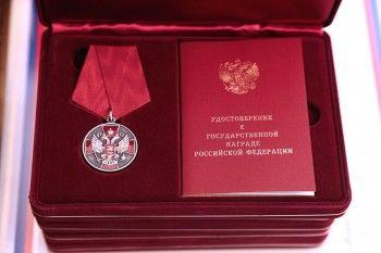 Сразу несколько сотрудников ЕВРАЗ НТМК получили государственные награды